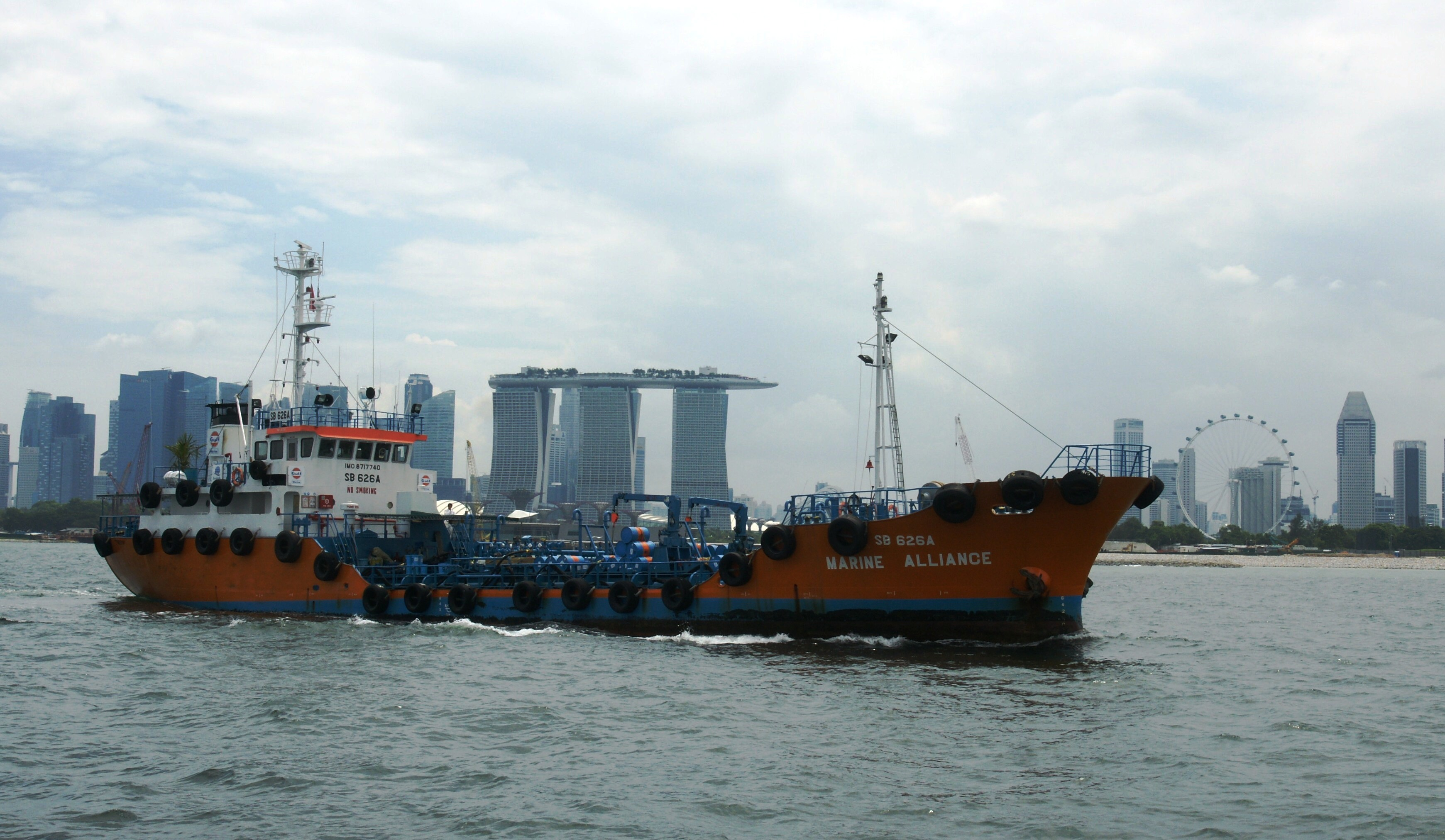 Ocean Tankers | Ship to Ship Transfer Operations in Singapore and OPL